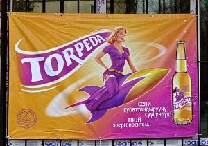 torpeda